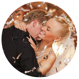 Конфеті на перший танець весілля