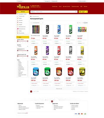 купити кольоровий дим в інтернет-магазині Піро-ІФ
